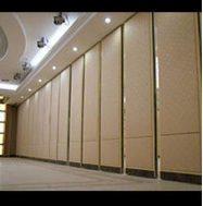 Penyekat Ruangan Bisa Geser Kedap Suara | Pembagi / Pemisah Ruangan Bisa Geser UNTUK HOTEL | UNTUK RUANG KELAS KAMPUS | KELAS SEKOLAH di BANDUNG, JAKARTA, BEKASI, TANGERANG